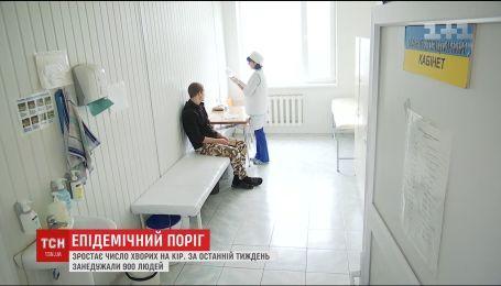 Украинцы продолжают болеть корью