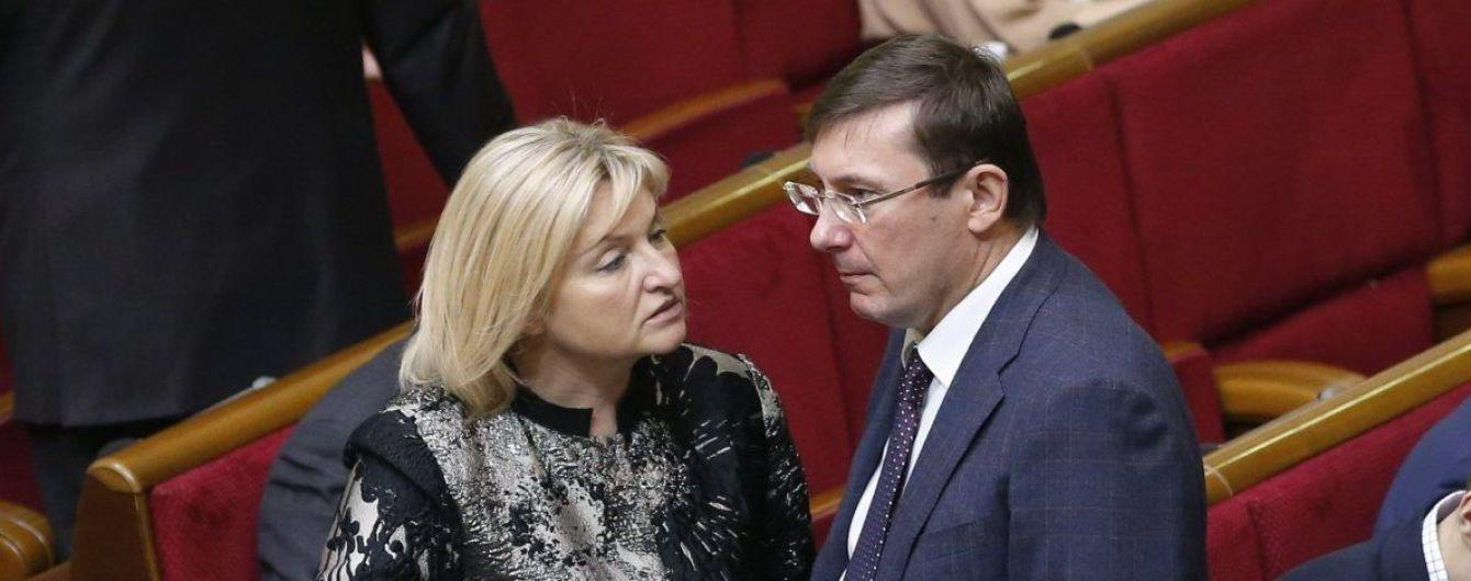 """""""Наконец-то в понедельник будешь дома"""": Луценко пошутил о лишении жены права выступать"""