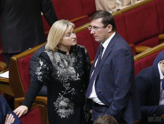 """""""Нарешті в понеділок будеш вдома"""": Луценко пожартував про позбавлення дружини права виступу"""