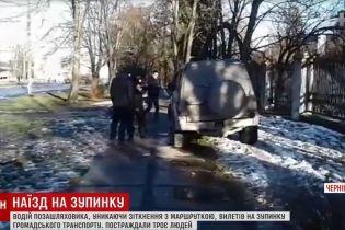 В Черновцах джип влетел в толпу людей на троллейбусной остановке
