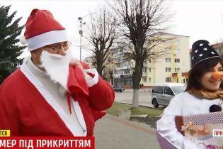 Мэр Долины инкогнито в костюме Санта-Клауса расспросил горожан о своей работе