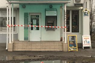 """В Киеве женщина своеобразно """"отомстила"""" банку из-за проблем с кредитом"""