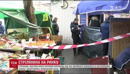 В Киеве выберут меру пресечения мужчине, который открыл стрельбу возле станции метро Берестейская