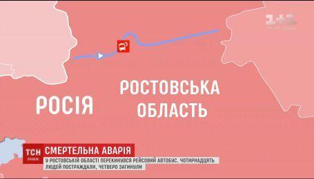 У Росії перекинувся рейсовий автобус, є жертви