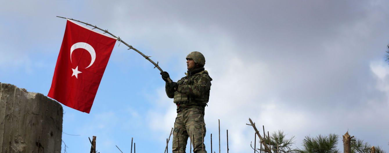 Турецька армія оточила ключове місто Афрін у Сирії