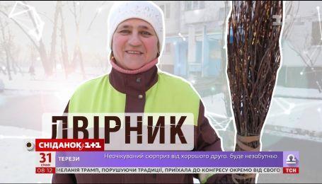 Что скрывает в себе профессия дворника - Ирина Гулей попробовала себя в новом амплуа