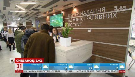 За останні 2 місяці 36 тисяч приватних підприємців закрили свій бізнес в Україні