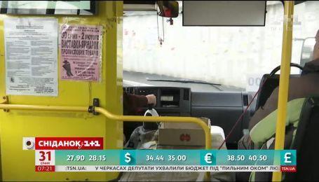 Здорожчання проїзду: 53 столичних маршрути знову підняли вартість квитка