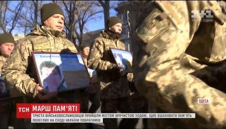 В Одессе триста военных прошли торжественным шествием, чтобы почтить память павших собратьев