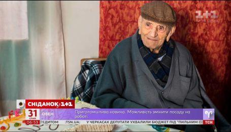 Прожив 113 років: історія найстарішого чоловіка планети Франциско Нуньєс Олівейра