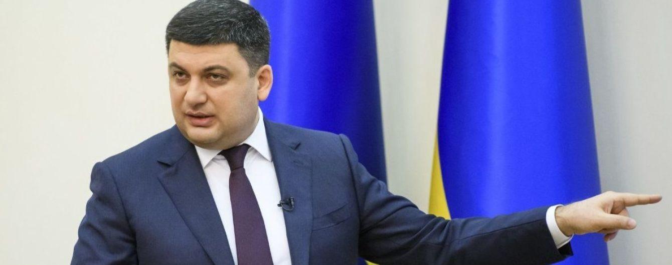 Гройсман піде у відставку, якщо в Україні не створять Антикорупційний суд