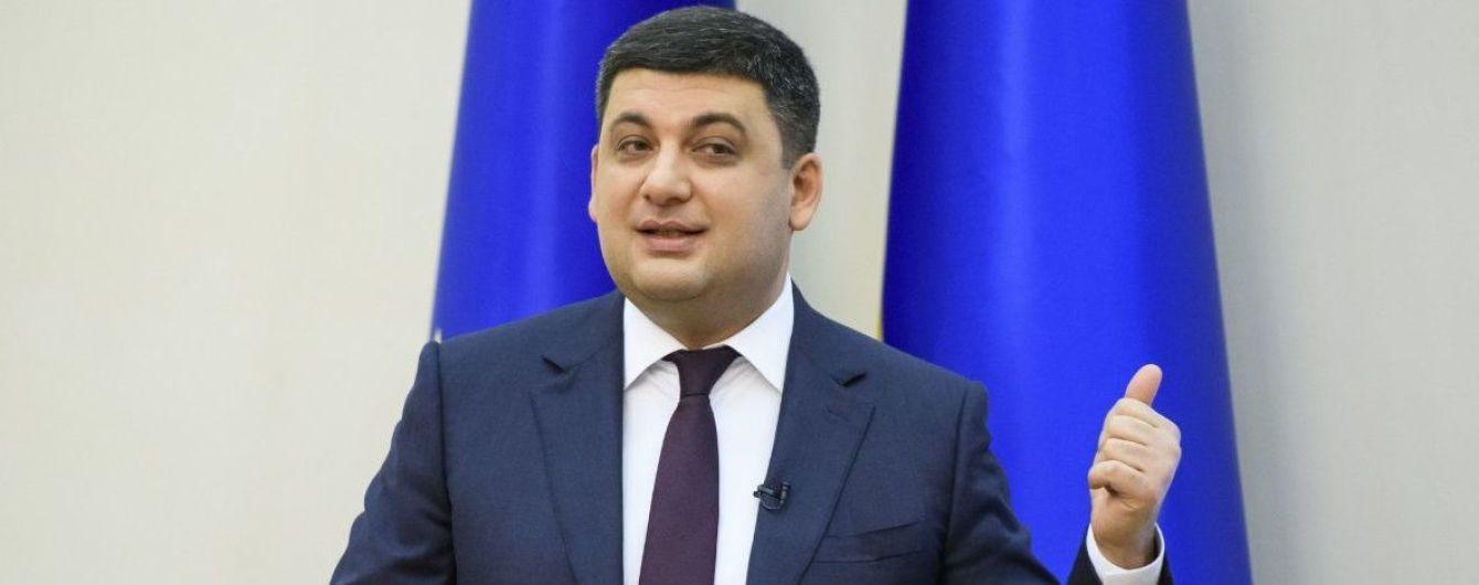 Гройсман переконує, що зупинити децентралізацію в Україні не вдасться