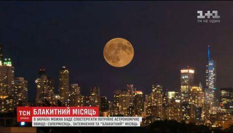 """Астрологи рассказали, как повлияет """"голубая"""" луна на человечество"""