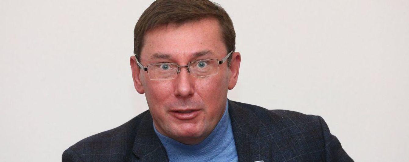 Луценко назвав причину, чому Саакашвілі не будуть брати під домашній арешт