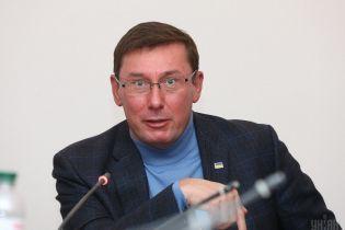 Луценко розповів, коли справу податківців часів Януковича про масштабні розкрадання передадуть до суду