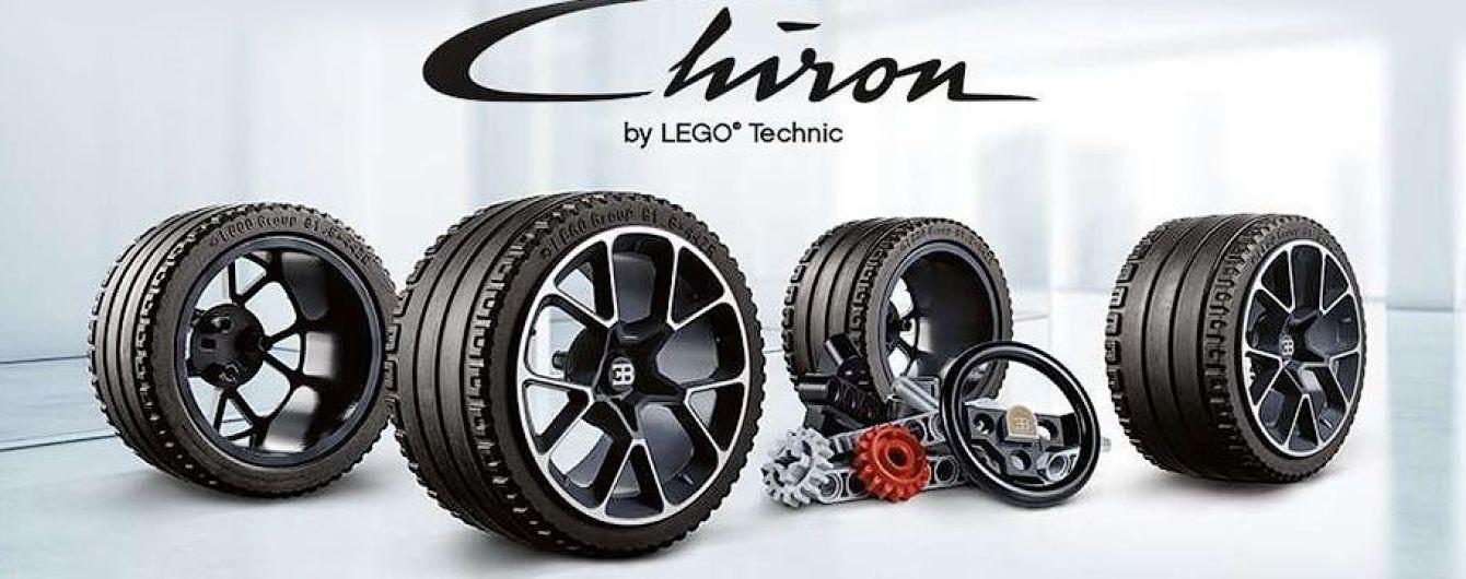 Модель гиперкара Bugatti Chiron можно будет собрать из конструктора Lego