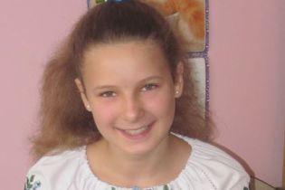 16-летней Виктории Коцюбе срочно нужна помощь