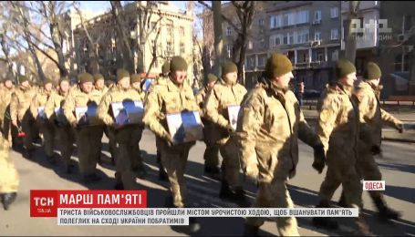 В Одессе сотни военнослужащих почтили память павших собратьев на фронте