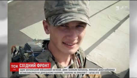 На фронте погиб молодой морской пехотинец