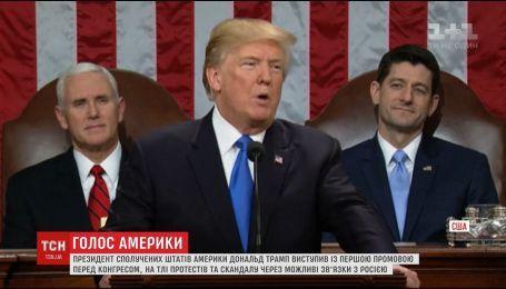 Обращение Дональда Трампа к американцам вызвало возмущение у политиков