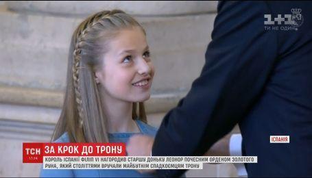 12-річна іспанська принцеса стала спадкоємицею трону