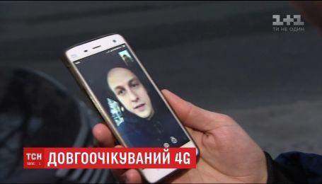 Украинцам обещают доступ к сверхбыстрому мобильному Интернету без задержек