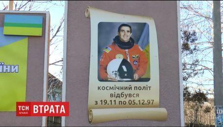 Завдяки Леоніду Каденюку у космосі лунали українські пісні та читали Шевченка