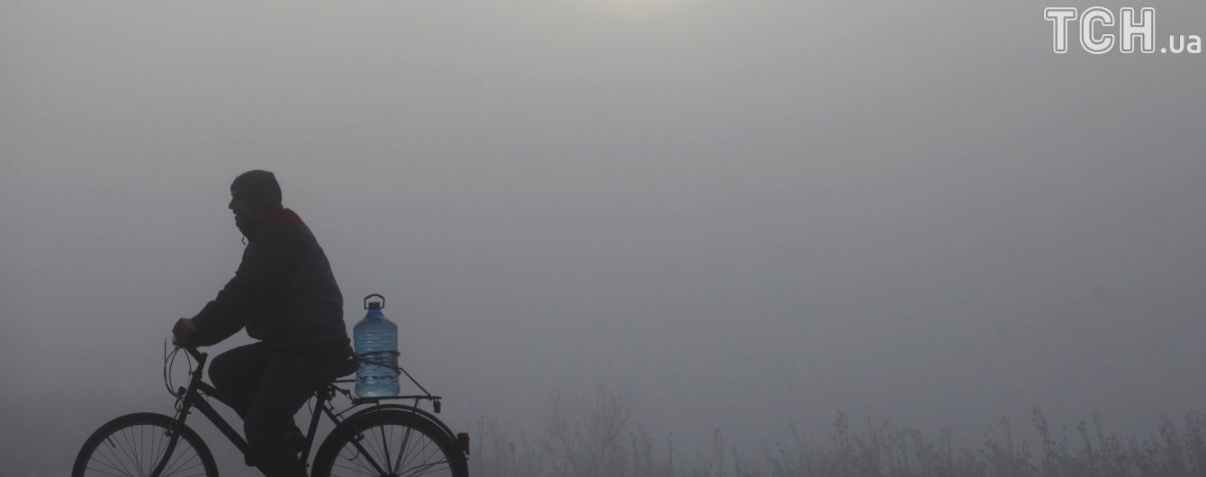 Как на организм человека влияет загрязненный воздух. Инфографика