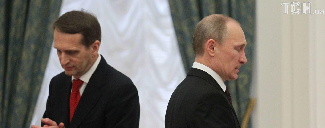 Директора сразу трех разведывательных служб России тайно посетили США - СМИ
