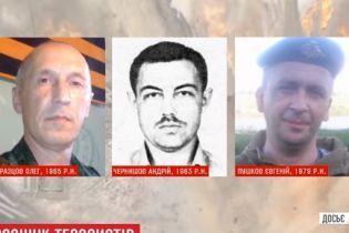 Поліція встановила імена бойовиків, які закатували до смерті чотирьох служителів церкви у Слов'янську