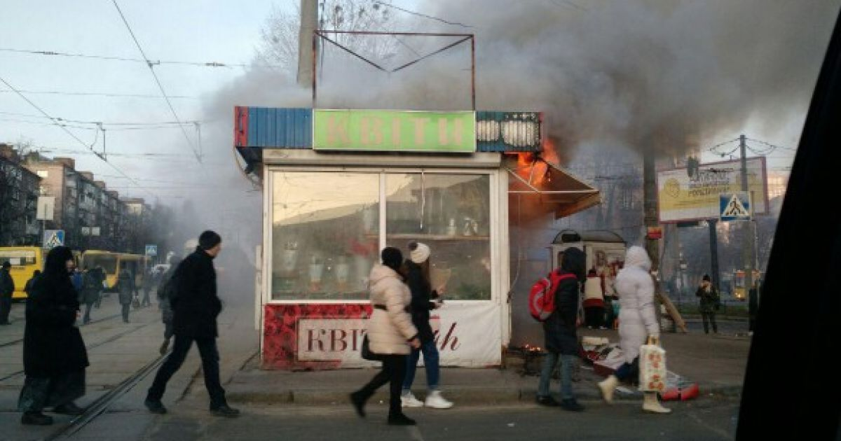 @ 112 Украина