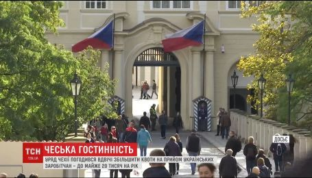 Уряд Чехії погодився збільшити квоти на прийом українських заробітчан