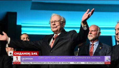 Заощадливі мільярдери: як і чому економлять найбагатші люди світу