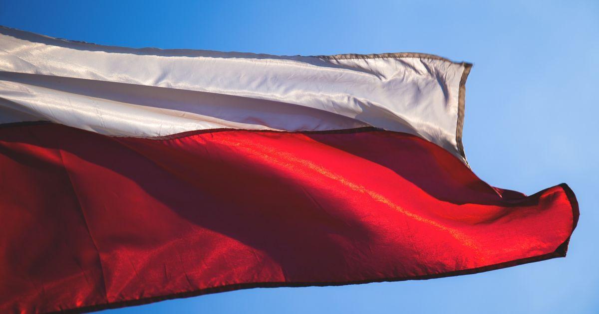 В Польше неизвестные осквернили могилы бойцов УПА