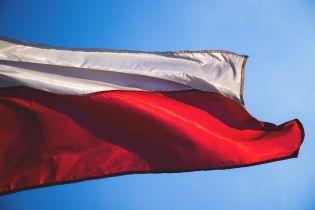 """""""*баная уборщица"""". В Польше университет отстранил студентку, которая на камеру унизила украинку"""