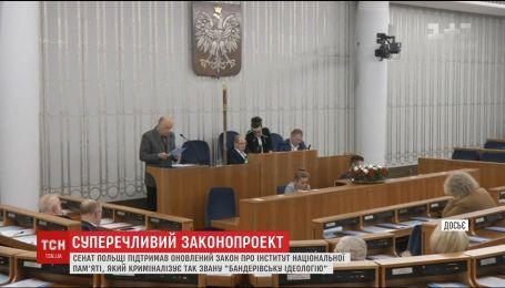 Порошенко отреагировал на польский закон о запрете поддержки ОУН и УПА