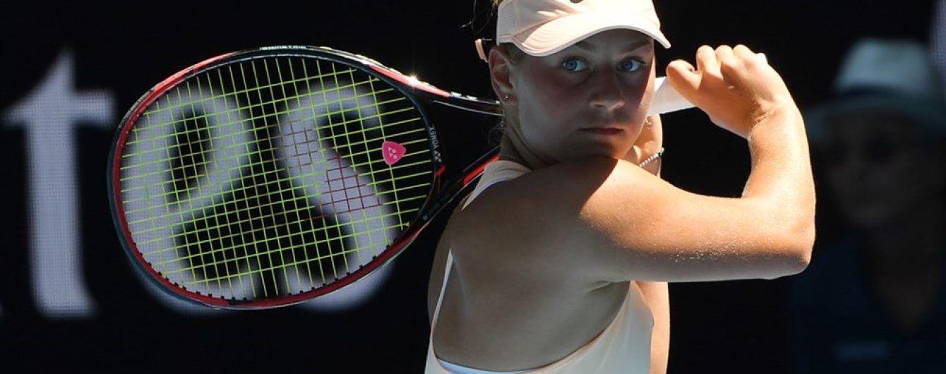 15-летняя Костюк дебютировала за сборную Украины победой над Гавриловой в Кубке Федераций