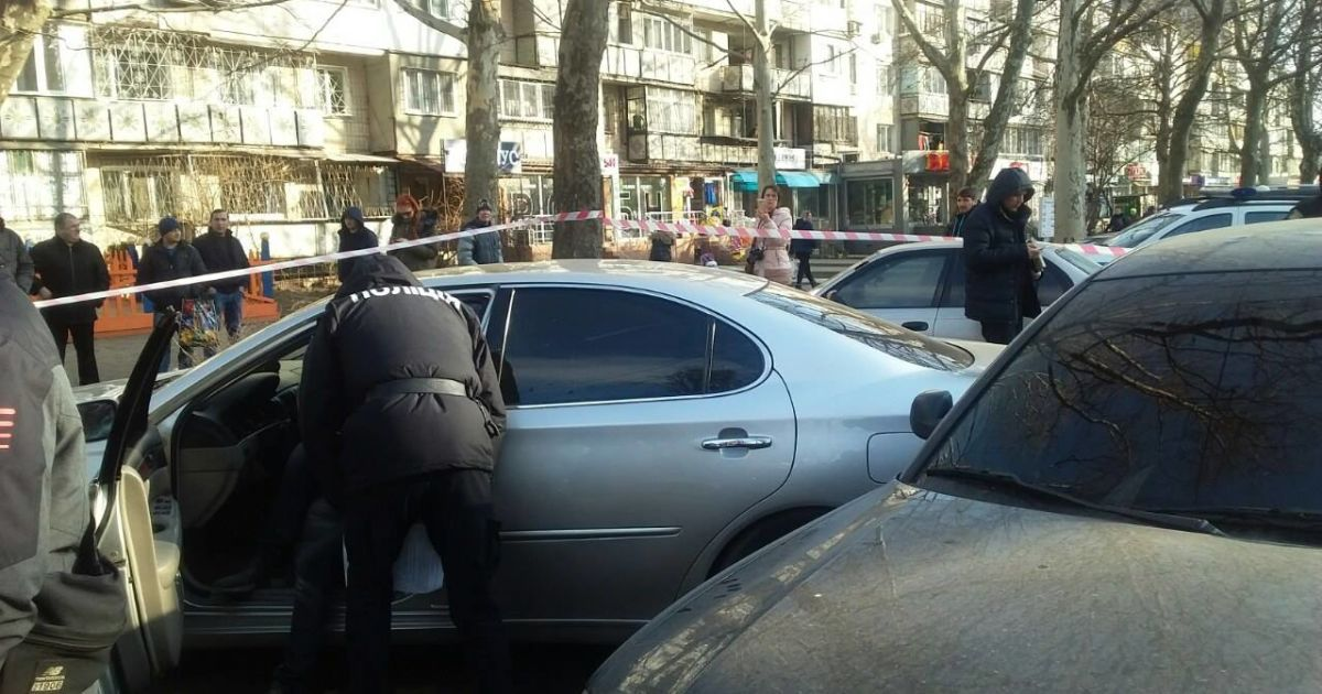 @ Поліція Одеської області