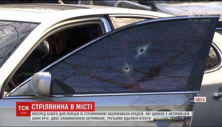 Работники уголовного розыска устроили стрельбу при задержании воров в Одессе