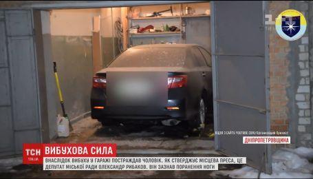 От взрыва гранаты в Никополе пострадал депутат горсовета Александр Рыбаков