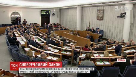 """Президент Украины осудил польский закон о запрете """"бандеровской идеологии"""""""