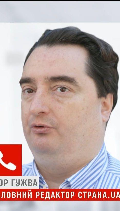 """""""Прокуратура просто забыла"""": Гужва объяснил свой вчерашний отъезд в Австрию"""