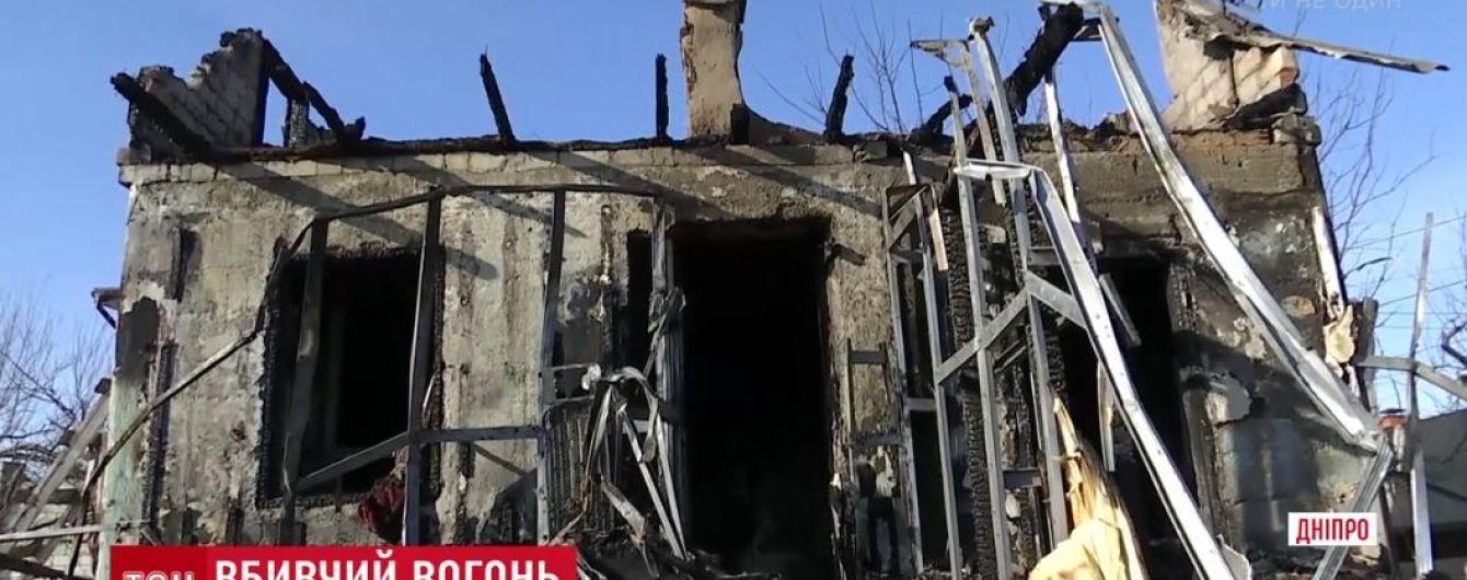В Днепре в пожаре сгорел ребенок, которого оставили одного дома всего на 20 минут