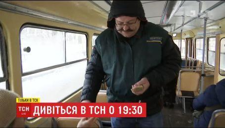 """В очередной серии """"Мэр под прикрытием"""" глава Черновцов решил поработать кондуктором"""