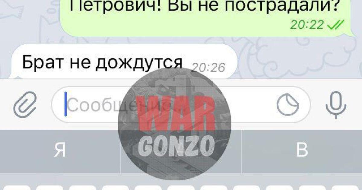 @ Telegram/WarGonzo