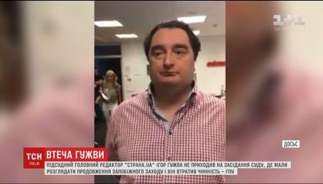 ГПУ объяснила, как подозреваемый во взяточничестве Гужва смог выехать в Австрию