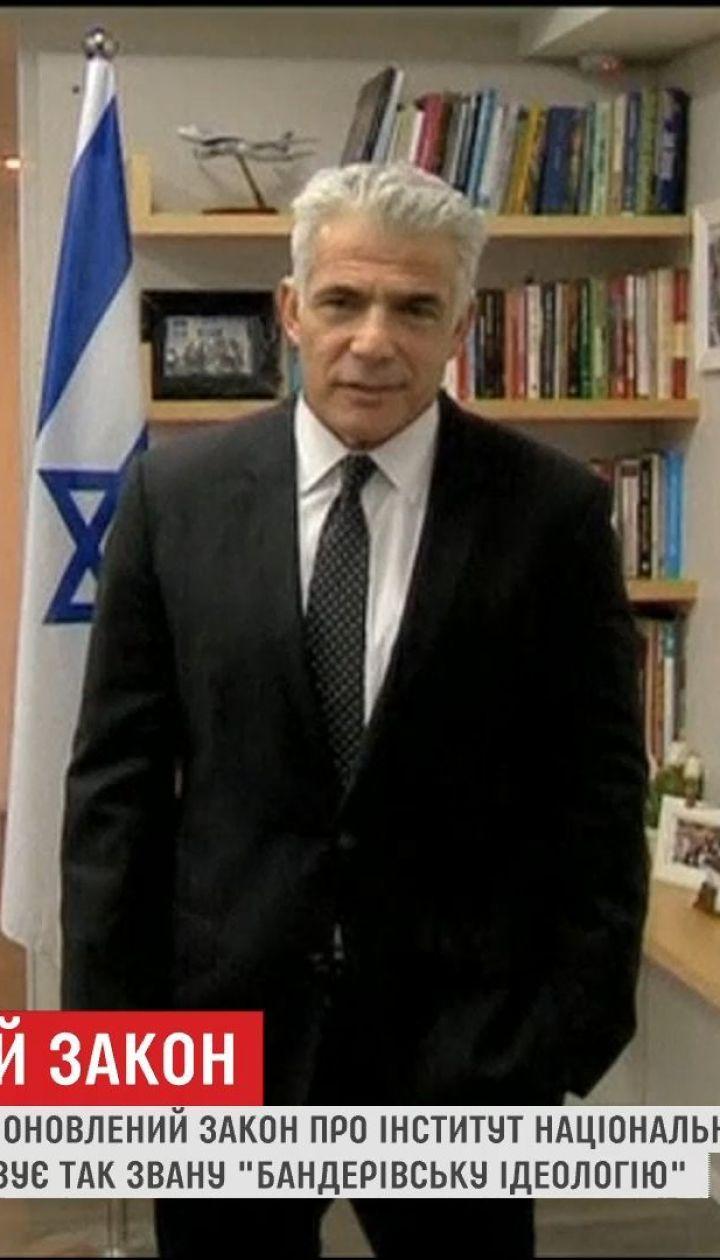 """Ізраїль висловився проти польського закону про заборону """"бандерівської ідеології"""""""