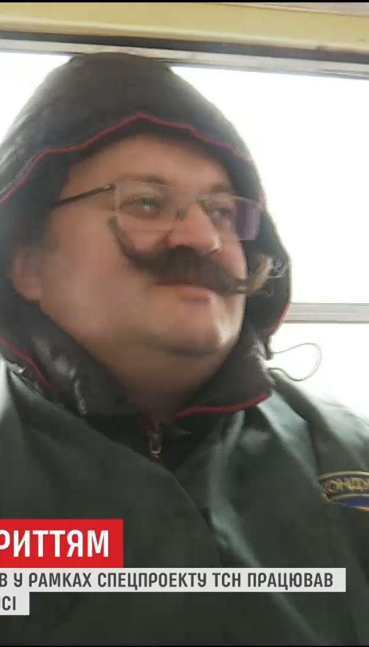 Глава Черновцов освоил профессию кондуктора и услышал честные мнения о себе