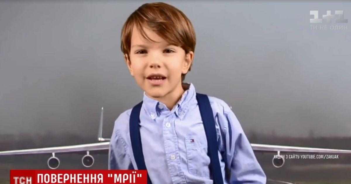 """7-річний українець присоромив Британську енциклопедію та відстояв гідність літака """"Мрія"""""""