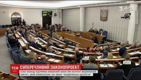 """ОБСЄ закликала президента Польщі ветувати закон про заборону так званої """"бандерівської ідеології"""""""